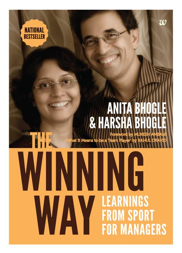 The Winning Way (With CD) : Learnings from Sport for Managers 1st Edition