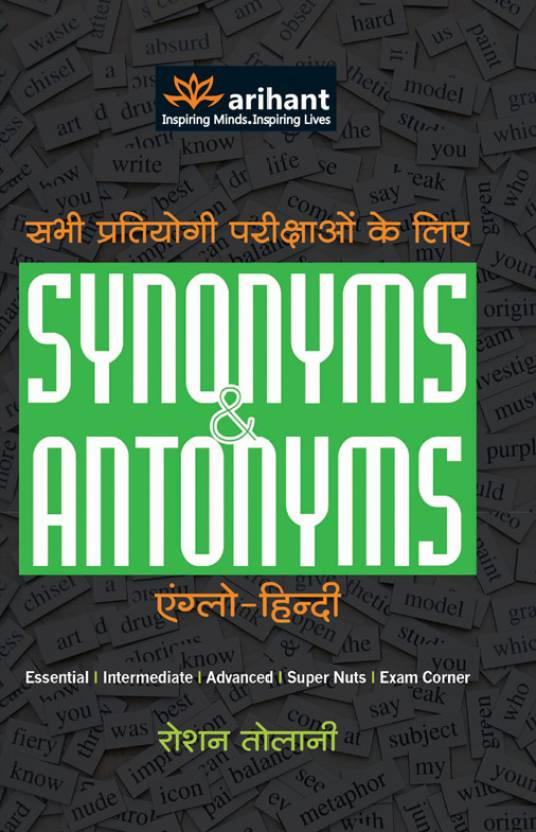 Synonyms   Antonyms Anglo-Hindi   Sabhi Pratiyogi Parikshayon Ke Liye  (English c996963a2
