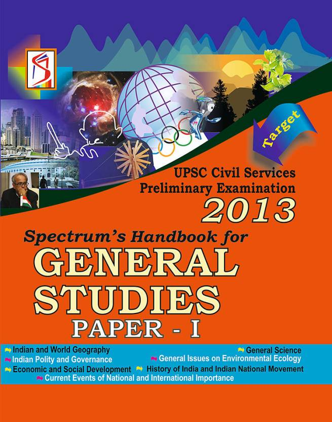 Target Spectrum's Handbook for General Studies: UPSC Civil Services Preliminary Examination 2013 (Paper - 1) 23rd  Edition