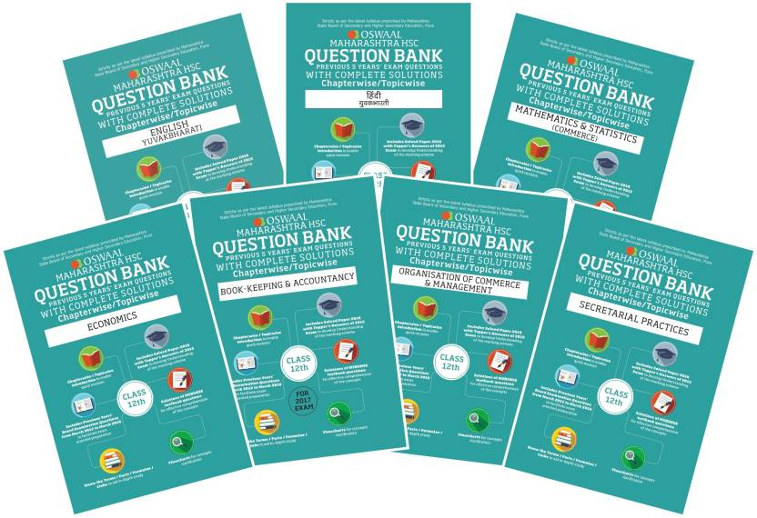 Oswaal Maharashtrs HSC Question Banks For Class 12 English