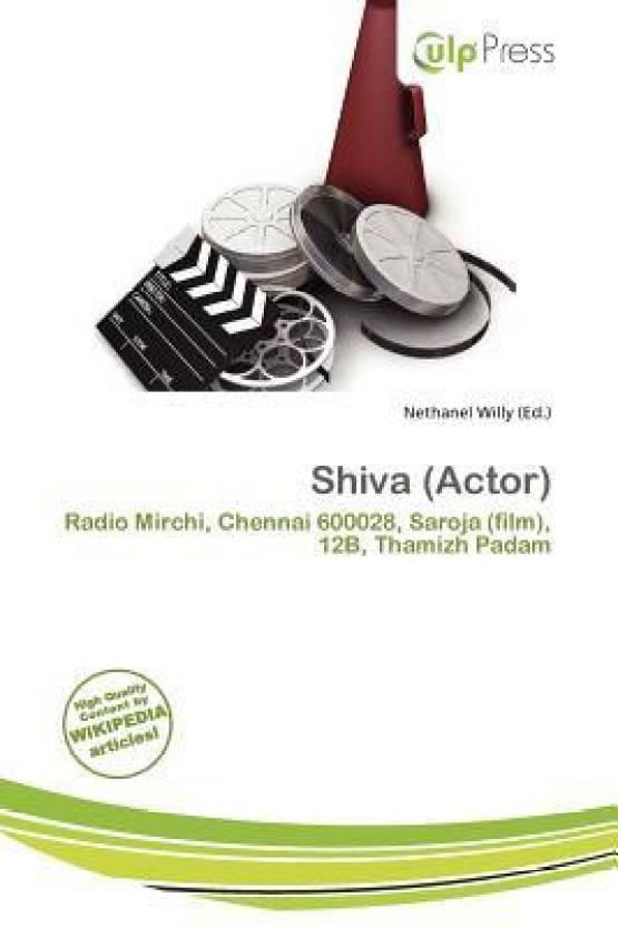 Shiva (Actor)