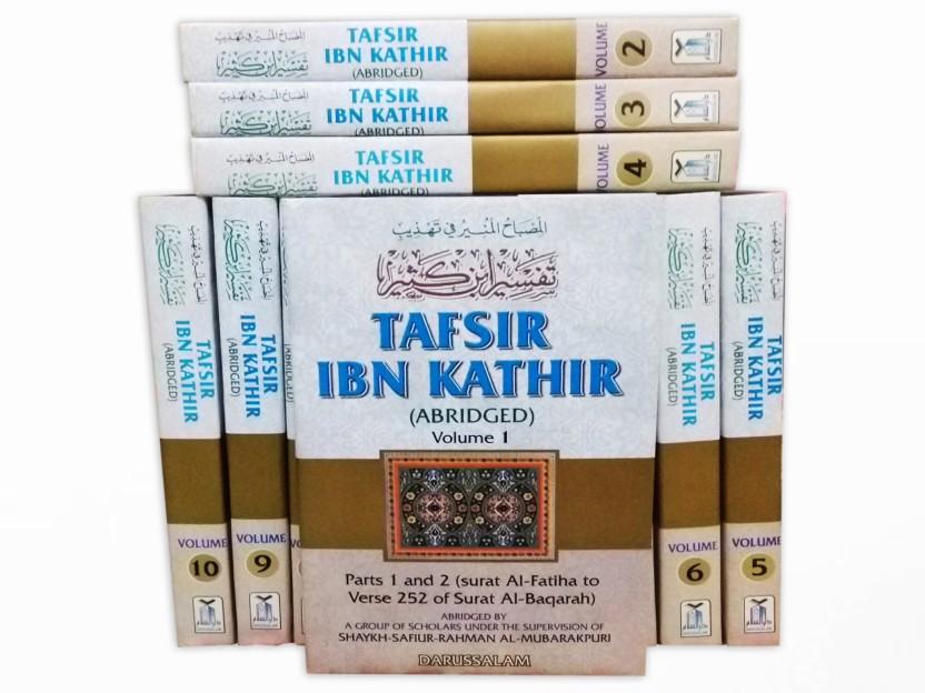 Ibn kathir tafsir online dating