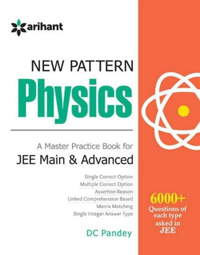 Best Physcs books for WBJEE Engineering 2018