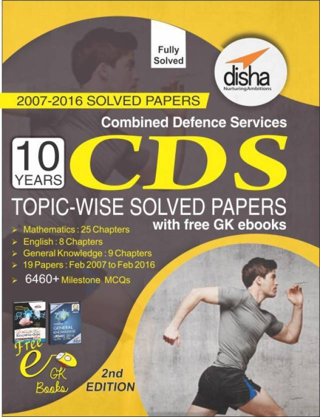 CDS 10 Years Topic-wise Solved Papers (2007-2016) with FREE GK ebooks - 2nd Edition