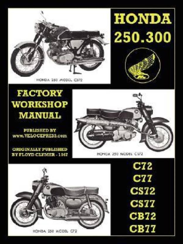 motorcycle workshop manual