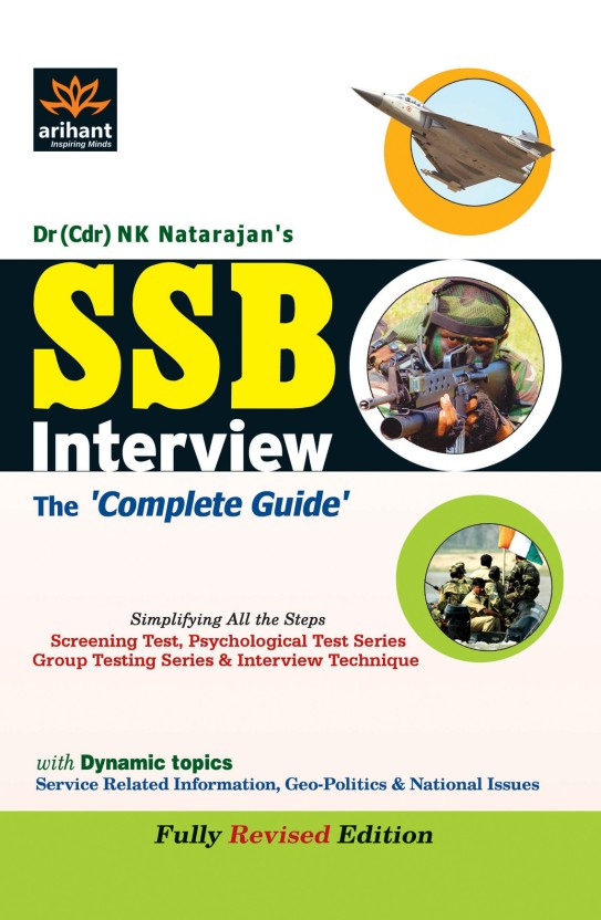 ssb interview the complete guide buy ssb interview the rh flipkart com ssb interview the complete guide by dr. n.k. natarajan ssb interview the complete guide pdf