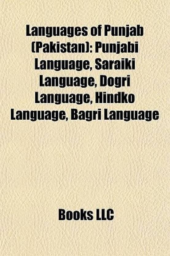 Languages of Punjab (Pakistan): Punjabi Language, Saraiki