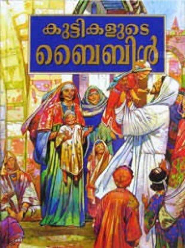 Children's Bible, The (Malayalam)