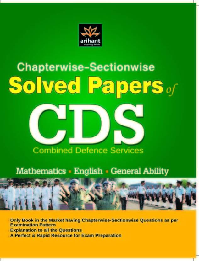 CDS Chapterwise - Sectionwise Solved Papers 1st Edition