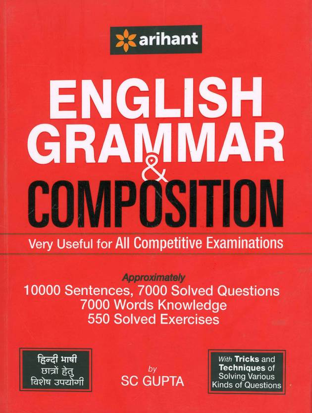 English grammar composition very useful for all competitive english grammar composition very useful for all competitive examinations fandeluxe Images