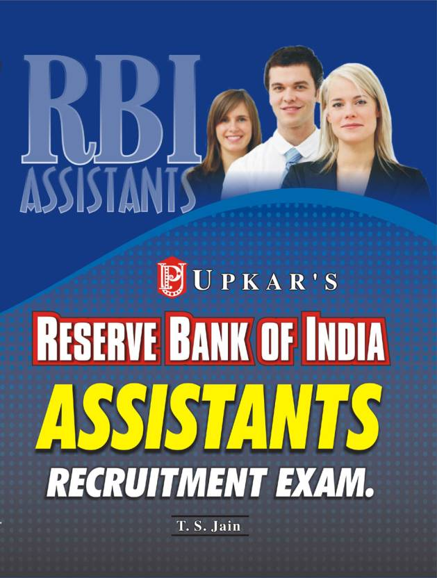 RBI Reserve Bank of India Assistants Recruitment Exam