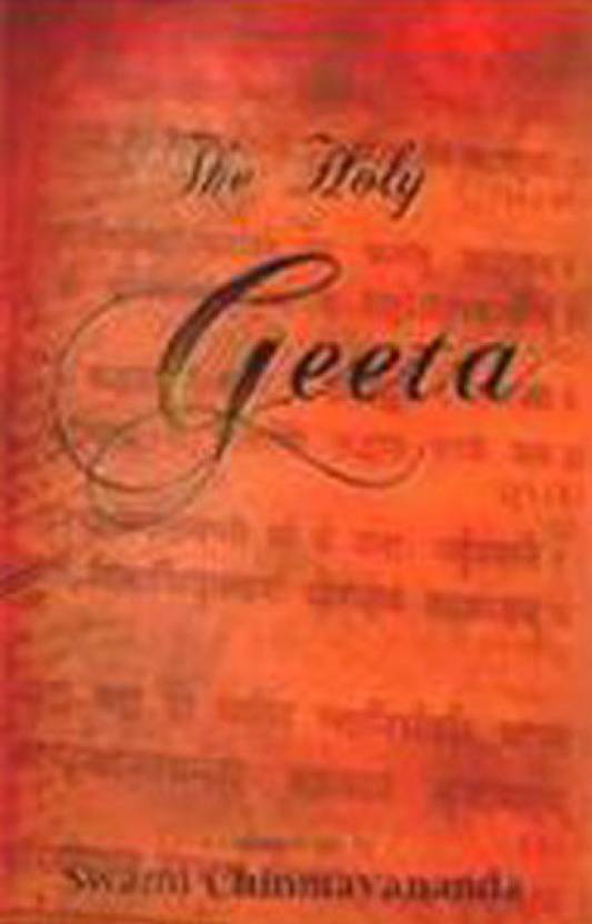 The holy geeta buy the holy geeta by swami chinmayananda online at the holy geeta fandeluxe Image collections