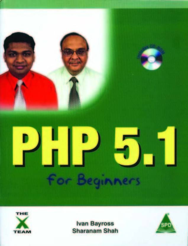 PHP 5.1 For Beginners 1st  Edition