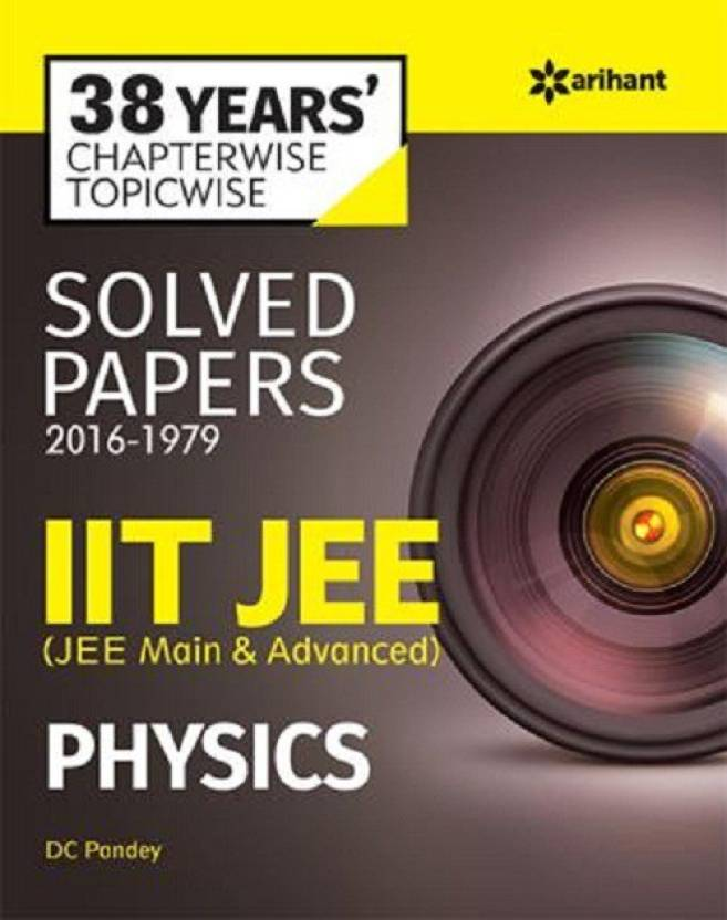 Books) IIT - JEE Exam | IIT PORTAL : JEE, MAIN, Engineering Exams