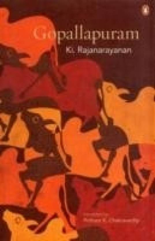 Gopallapuram