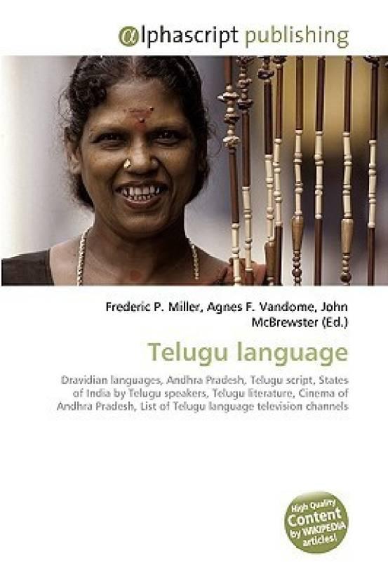 Telugu Language Dravidian Languages Andhra Pradesh Telugu Script