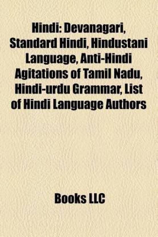 Hindi: Devanagari, Standard Hindi, Hindustani Language, Anti