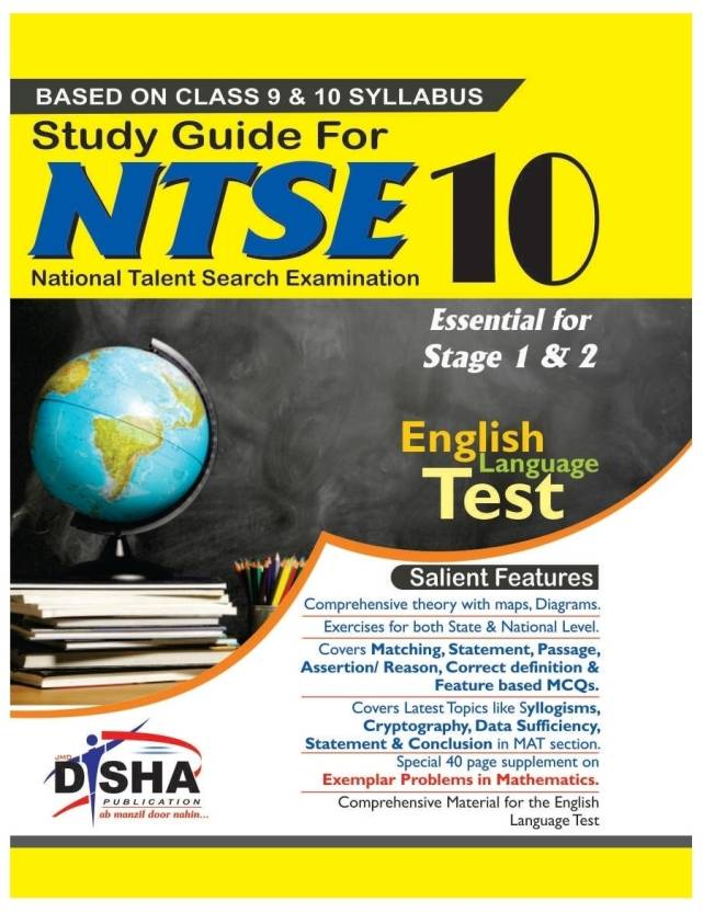 Study Guide for NTSE (National Talent Search Examination) (Class - 10) PB