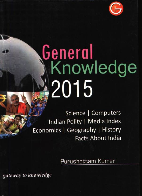 General Knowledge 2015 1st  Edition