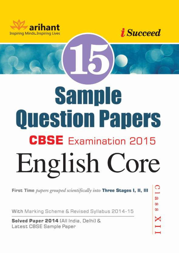 cbse class 12 english paper format The class 12 sample papers for 2018 touch on all the subjects which a science batch student must learn the cbse board best sample papers for class 12 covers english, maths, physics, biology and chemistry.
