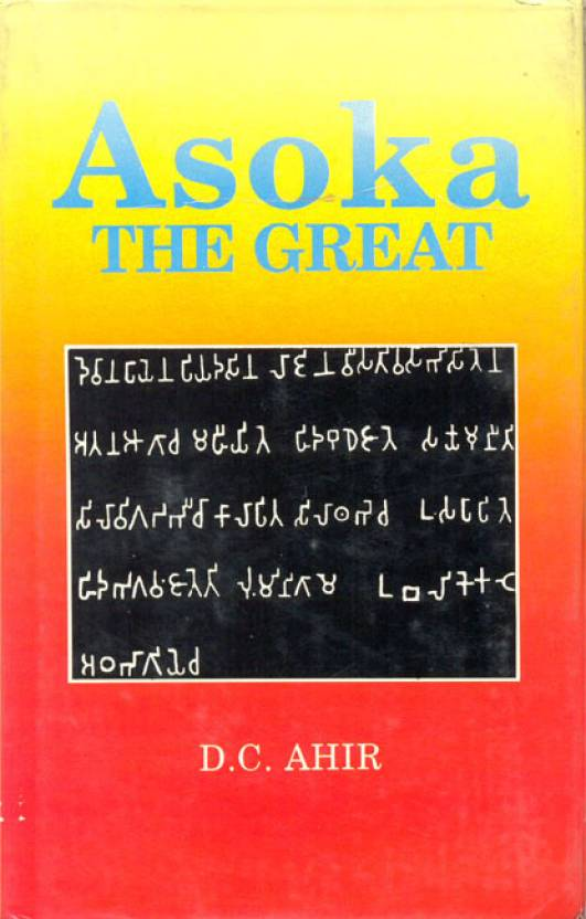 Asoka The Great