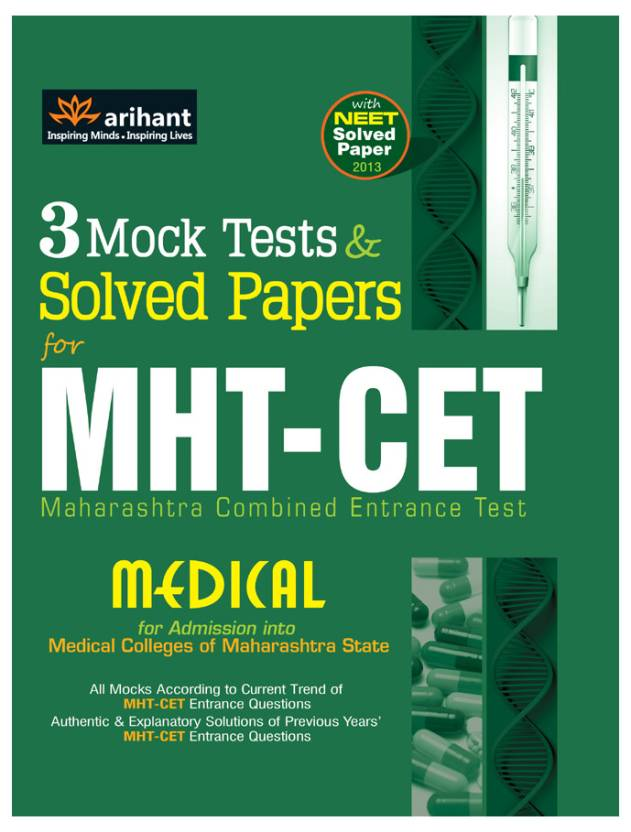 3 mock tests solved papers for mht cet medical 3rd edition buy