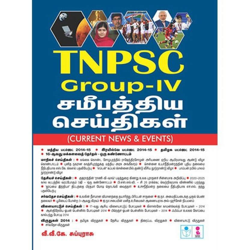 Tamil 2013 current in pdf affairs 2014 to