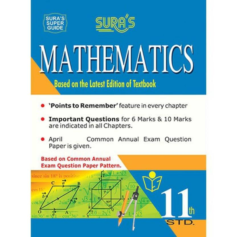 11th Standard Mathematics Guide English Medium Tamilnadu State Board  Syllabus