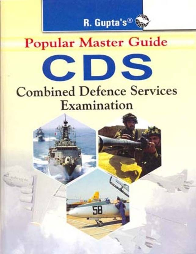 CDS Exam Guide 2018 Edition