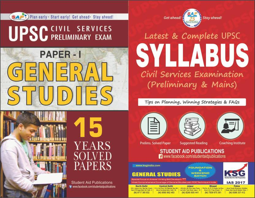 UPSC Civil Services Preliminary Exam Paper - 1 General Studies 14 Years Solved Papers + Syllabus for Civil Services Examination Preliminary & Mains (English) 2015 Edition 1st  Edition