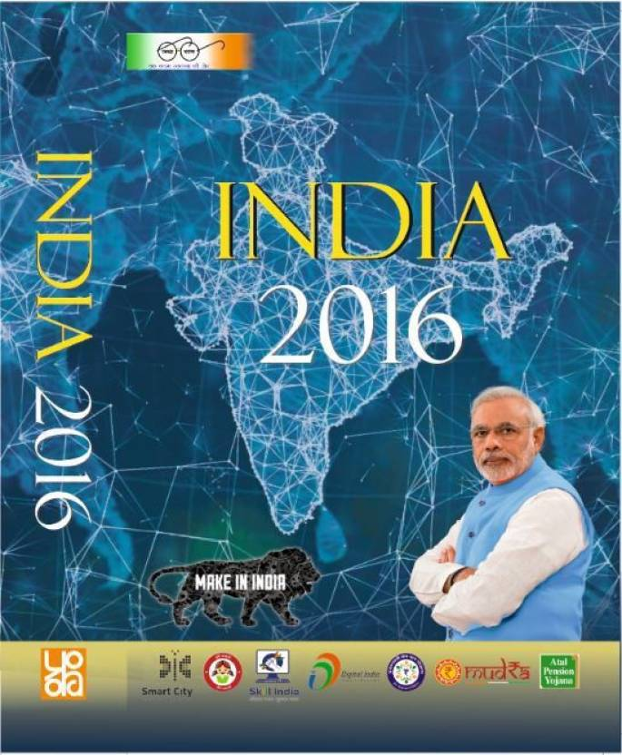 INDIA 2016 : Reference Annual