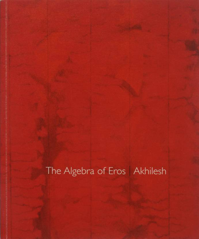 The Algebra of Eros