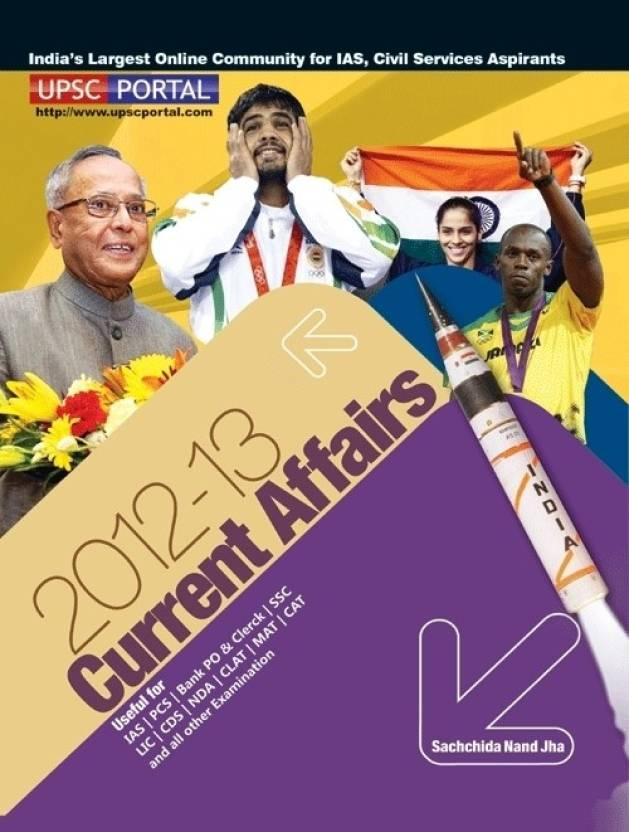 UPSC Portal Current Affairs (2012 - 13) PB