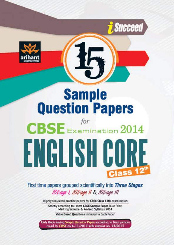 Cbse examination 2014 english core 15 sample question papers cbse examination 2014 english core 15 sample question papers class 12th 2nd malvernweather
