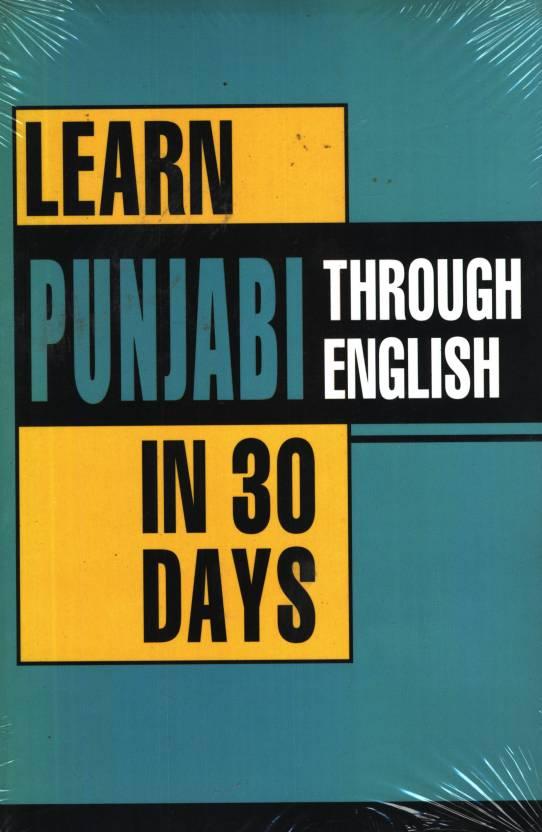 Learn Pujabi Through English IN 30 Days PB: Buy Learn Pujabi Through