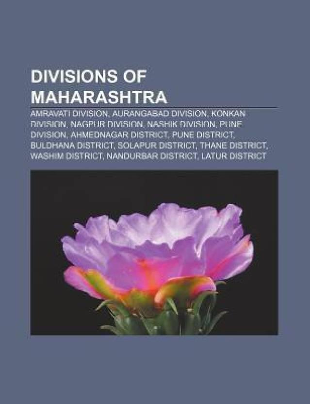 Divisions of Maharashtra: Amravati division, Aurangabad