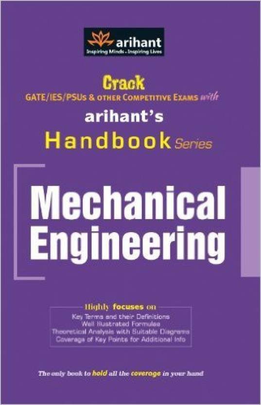 Handbook of Mechanical Engineering Single Edition