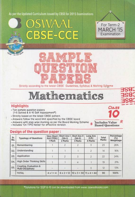 Oswaal Sample Question Papers Mathematics Class -10 For Term -2 March 15  Examination