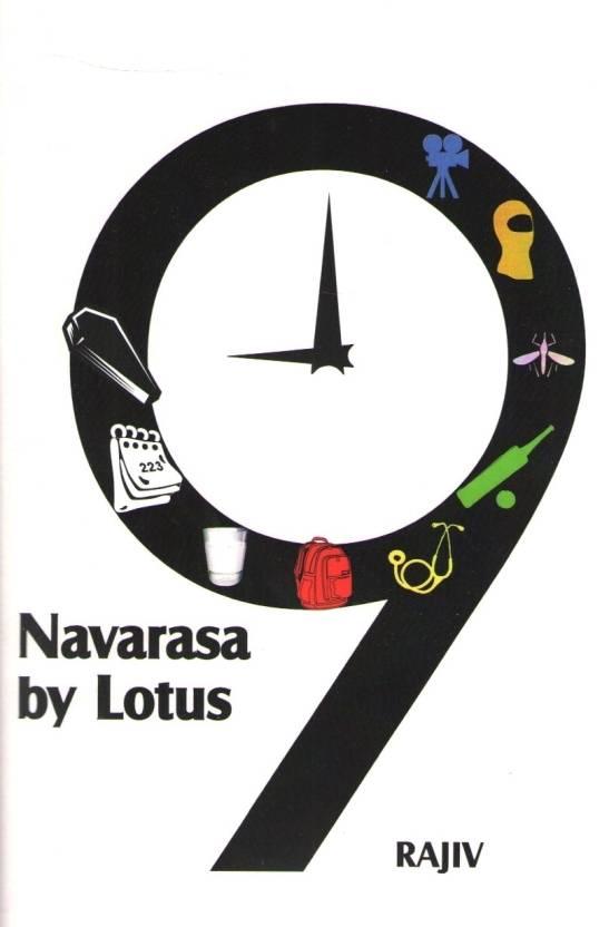 Navarasa by Lotus
