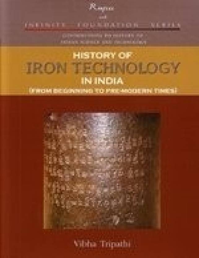 History of Iron Technology in India