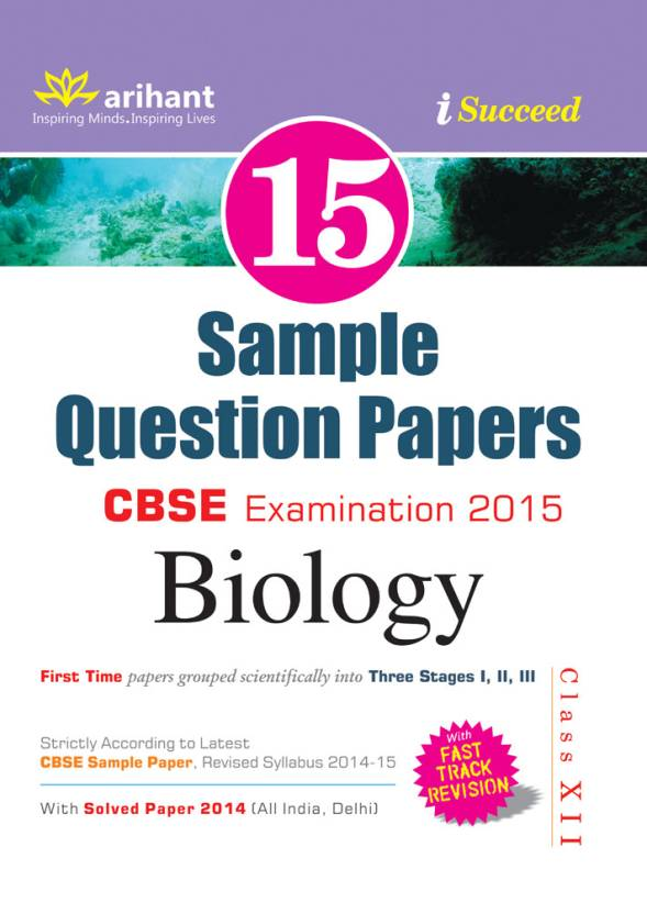 Product page large vertical buy product page large vertical at cbse biology examination 2015 class 12 15 sample question papers with fast malvernweather Image collections