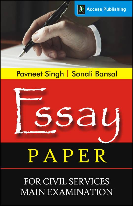 how to buy an essay paper