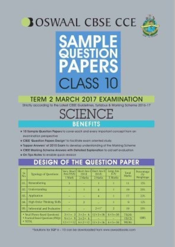 Oswaal CBSE CCE Sample Question Papers For Class 10 Term II Science