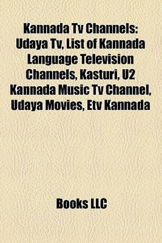 Kannada Tv Channels: Udaya Tv, List of Kannada Language Television