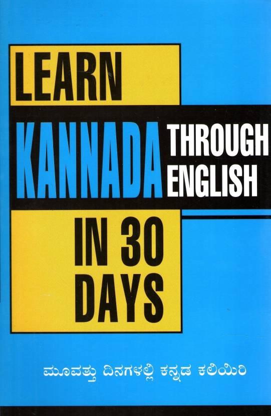 learn kannada in 30 days pdf