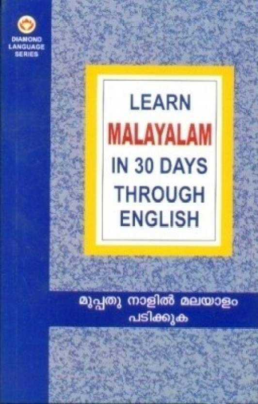 LEARN MALAYALAM IN 30 DAYS THROUGH ENGLISH 1 Edition