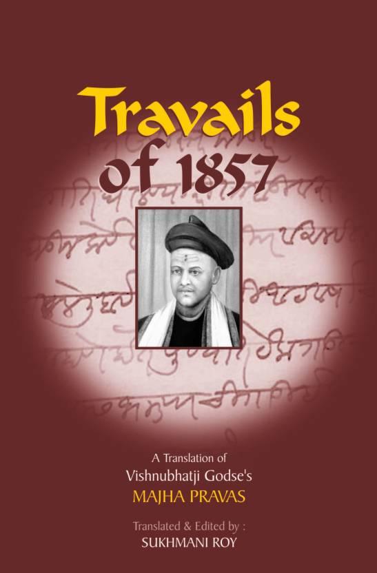 Travails of 1857 : A Translation of Vishnubhatji Godse's Majha Pravas by Sukhmani Roy-English-Rohan Prakashan-Hardcover