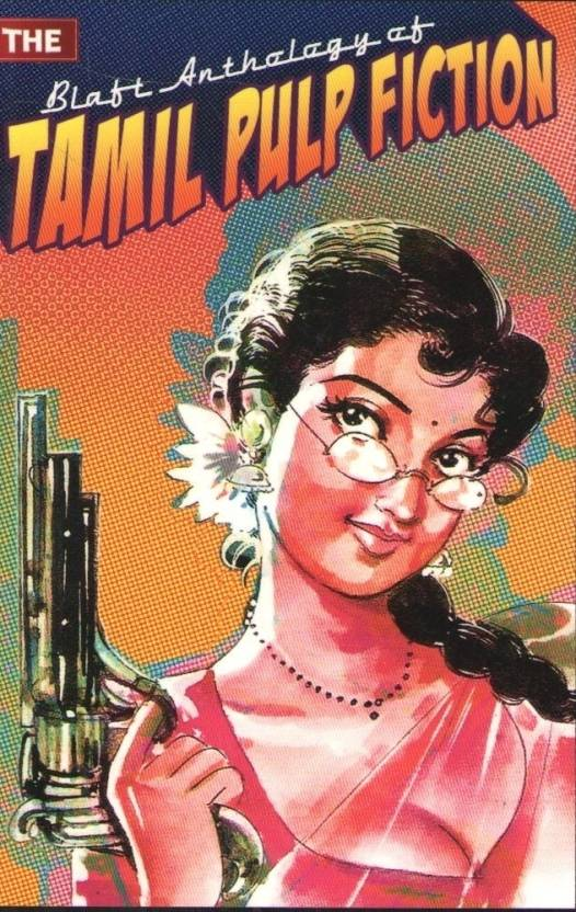 Tamil Pulp Fiction
