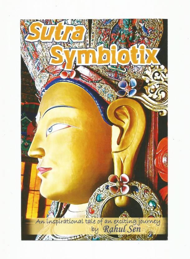 Sutra Symbiotix