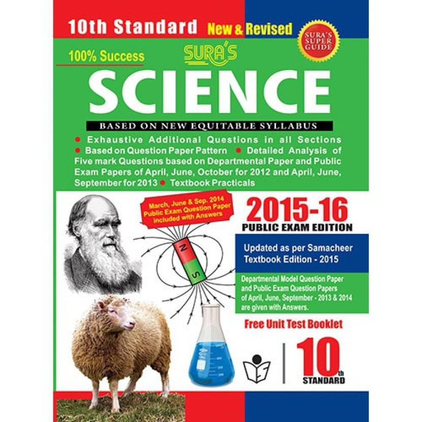 product page large vertical buy product page large vertical at rh flipkart com 10th std social science guide 10th std social science guide